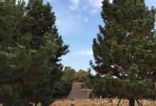 御経塚遺跡公園