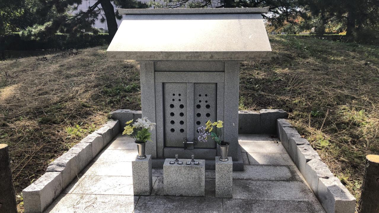 泉の広場 経塚 2018-10-08